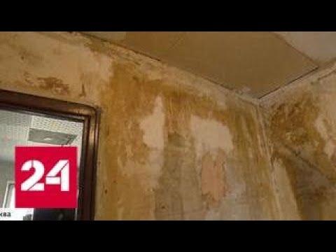 Залило кипятком: ущерб от потопа компенсировать не хотят - Россия 24
