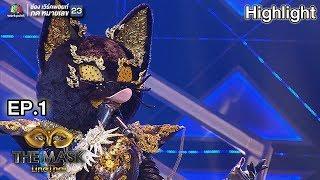 แม้ว่า -  หน้ากากแมวโกนจา | EP.1 | THE MASK LINE THAI