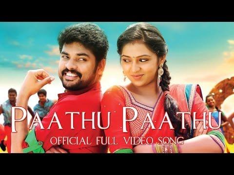 Paathu Paathu