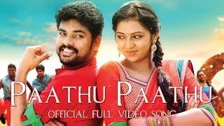 Paathu Paathu - Manjapai Full Video Song