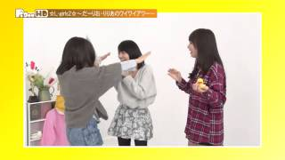 L-girls2〜だーりお・りりあのワイワイアワー〜#811月放送ダイジェスト