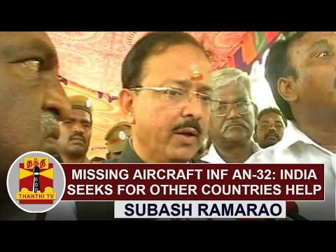 Missing-IAF-An-32--India-Seeks-for-Other-Countries-Help--Subhash-Ramrao-Thanthi-TV