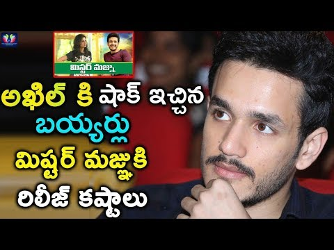 Nagarjuna Clarified About Akhil's Bollywood Entry | Mr Majnu