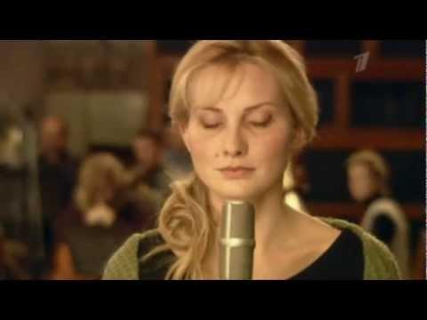 Анна Герман - Гори Гори Моя Звезда - слушать онлайн