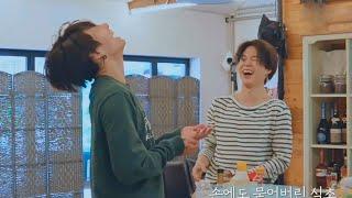 Jimin and Jungkook - Cute & Funny Moments 2020