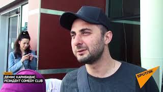 Демис Карибидис прилетел в Грузию с семьей на отдых