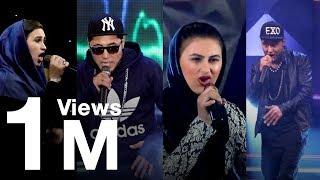 آهنگ های رپ پی در پی از زیبا و جمال / Mix of Ziba & Jamal Rap performances