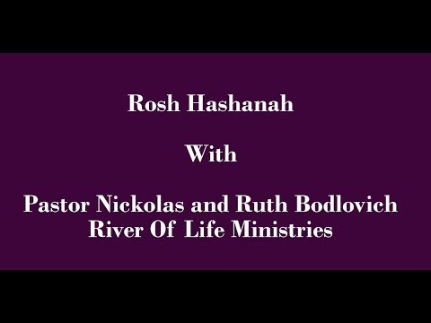 STUDIO 39 Rosh Hashanah With River Of Life Ministries