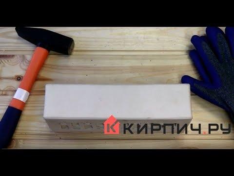 Кирпич клинкерный Белый Неаполь гладкий 250х85х65 М-300 – 2