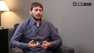 Деньги Плюс: Владимир Клебанский - мастер спорта по альпинизму, горный гид
