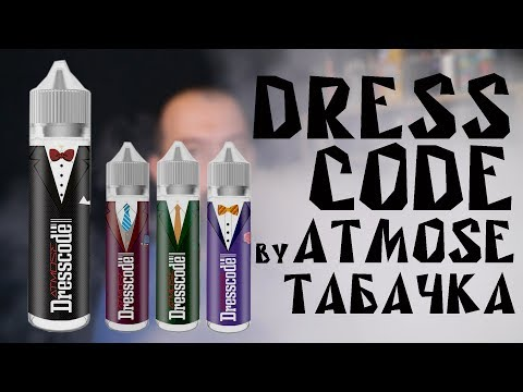 Dresscode by Atmose