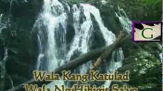 Wala Kang Katulad (Awitin Ko Man) W/Lyrics And Chords