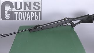 Пневматическая винтовка Beeman Longhorn с оптикой 4х32 от компании CO2 - магазин оружия без разрешения - видео 3