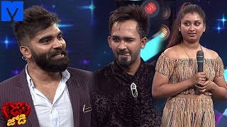 Yash Master & Pradeep Funny Punches - Dhee Jodi Latest Promo - 12th June 2019 - Sudheer,Priyamani