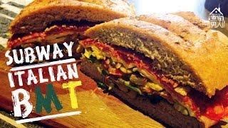 野餐 Subway Italian BMT - Picnic Idea