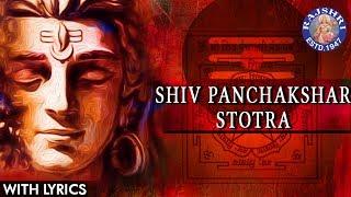 Shiv Panchakshar Stotra | Naagendra Haraya | शिव पंचाक्षर स्तोत्र | Powerful Shiv Stotram - |