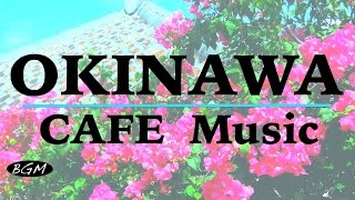 【CAFE MUSIC】OKINAWA