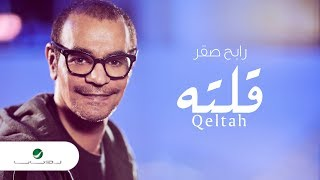 Rabeh Saqer … Qeltah - Lyrics Video   رابح صقر … قلته - بالكلمات