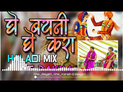 download mp3 musik dj barat slow