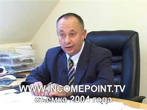 IncomePoint.tv: увеличение уставного капитала дополнительной эмиссией акций