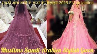 Simple Muslim Wedding Dress Hijab | Best Selling Simple Muslim Wedding Dress Hijab From Top S