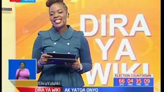 Shirikisho la riadha AK yatoa hatua kwa wanariadha watakao wakilisha nchi kupimwa mara tano