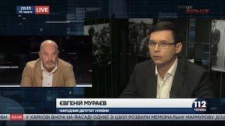 Мураев: Власть умудряется быть чуть-чуть беременной, но совсем неадекватной
