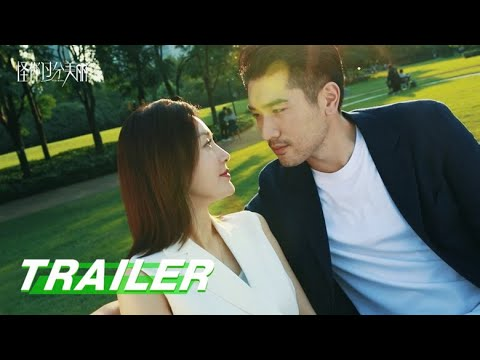 Official Trailer: We Are All Alone《怪你过分美丽》 制作特辑之一个角色的旅程 | iQIYI