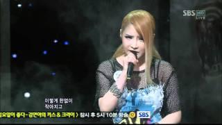 2NE1-Lonely (SBS인기가요-5월 29일)