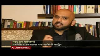 Sanitation for all – Sajid Amit  on Shomoy TV