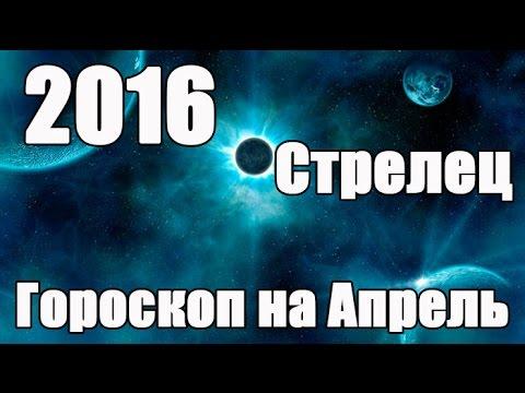 Гороскоп с 23 по 29 января 2017 года водолей