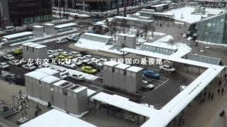 JR札幌駅南口タクシープールの序列
