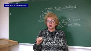 Психодиагностика. Все лучшие методы работы психолога Натальи Кучеренко. Лекция № 36, факультатив.