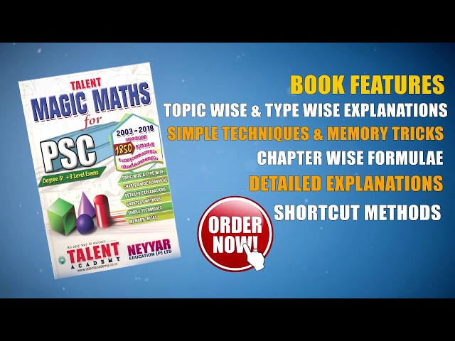 Magic Maths for PSC - Best Book for PSC Maths from Talent Academy