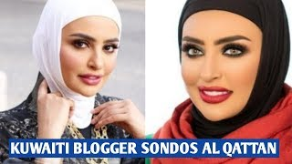 Sondos Alqattan Is Facing Backlash for Her Comments on Domestic Workers' Rights
