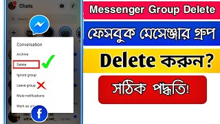 How to delete facebook messenger group permanently | messenger group delete bangla |Technical sabbir
