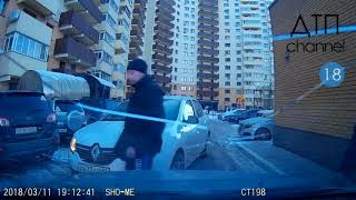 Подборка ДТП аварий за 13. 03. 2018г.  на регистратор