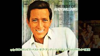 Andy Williams - Original Album Collection Vol. 1    Lonely Street