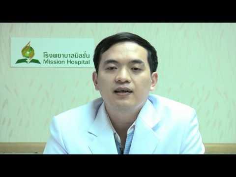 Phlebologist Zhulebino คลับแพทย์