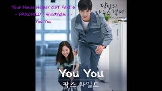Your House Helper OST Part 6 - PAXCHILD ( 팍스차일드 ) - You You