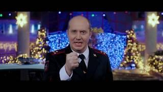 Полицейский с Рублевки. Новогодний беспредел: Старый Карлсон