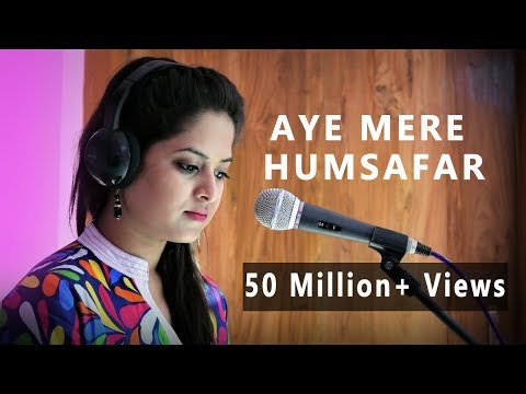 Aye Mere Humsafar | Cover By Amrita Nayak | Qayamat Se Qayamat Tak/All Is Well