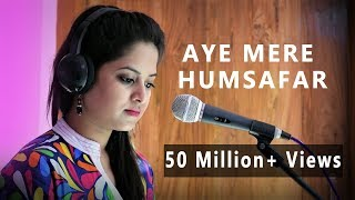 Aye Mere Humsafar | Cover By Amrita Nayak | Qayamat Se Qayamat Tak/All Is Well