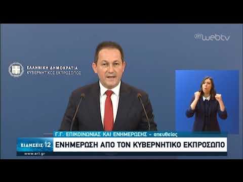 Στ. Πέτσας: Παρατείνονται ως τις 4 Μαΐου τα περιοριστικά μέτρα   23/04/2020   ΕΡΤ