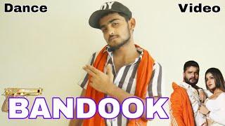 BANDOOK #Khesari Lal Yadav   Dance #Video   Bhojpuri New song 2021   Khesari Lal yadav New Song
