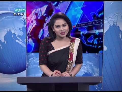 07 PM News || ০৭টার সংবাদ || 9 August 2020 || ETV News