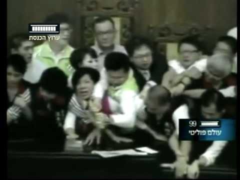 צרות של אחרים - בתי פרלמנט בעולם
