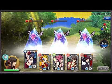 式姫転遊記の動画サムネイル