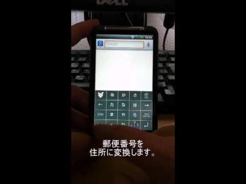 Video of Clipboard + programs