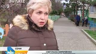 На создание «Комфортной городской среды» в Сочи в этом году потратят 300 млн. Новости Эфкате
